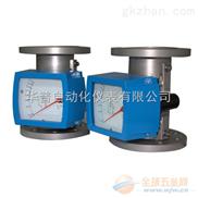 供应氢气流量计,氢气流量表厂家价格