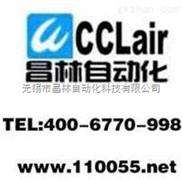 YWZ10-500/E201,YWZ10-500/D201  液压制动器