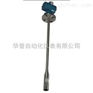 供应插入式液位变送器,插入式液位变送器价格,液位变送器厂家