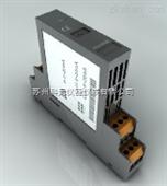pt1000温度变送器