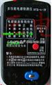 库号:M385173-多功能电源检测仪 型号:YA1-DTX-T-IV
