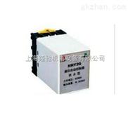 HHY2G供水型晶体管液位继电器