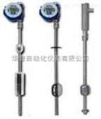 供应磁致伸缩液位变送器,磁致伸缩液位变送器厂家价格