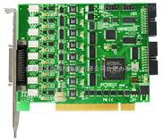 PCI8510-合肥阿尔泰 多路高速数据采集卡PCI8510(8路同步AD 每路500K 精度16位)