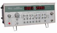 上海KH1028低频低失真信号发生器KH-1028