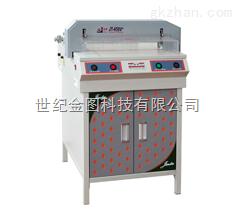 全自动切纸机电动数控切纸机欧洲CE标准设计