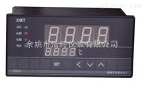 XTE-7000 智能温度控制仪表