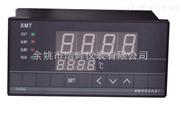 XTS-7012 XTS-7011智能温度控制仪表