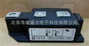 IXYS MCC312-18Io1 MCO150-12Io1 MCO150-16Io1可控硅直流调速器