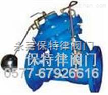 F745X遥控浮球阀,水力遥控浮球阀,F745X水力遥控浮球阀