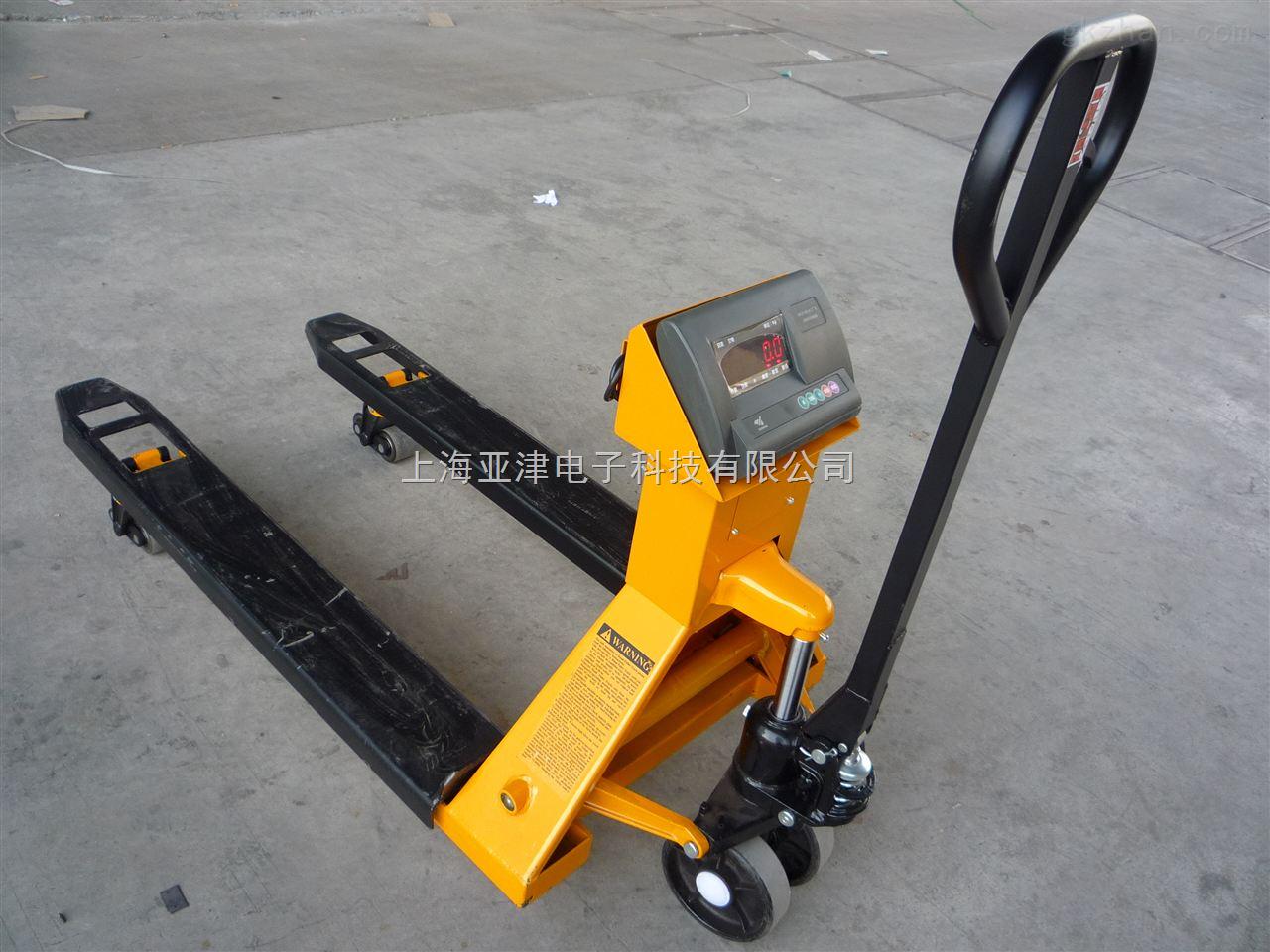 0.5吨电子叉车秤   ycs电子叉车秤