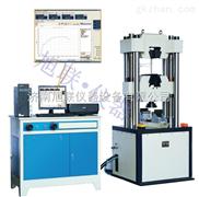 WEW型螺纹钢万能拉力机,螺纹钢抗拉强度试验机,螺纹钢拉力试验机