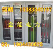 自贡自主控温工具柜あ温控柜ζ乐山电力局工具柜规格