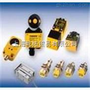BI10-S30-AP6X-H1141/经销图尔克光电开关