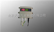 TS-BGBSQ壁挂温度变送器
