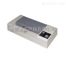 A3电子照片塑封机可调速度照片过塑机