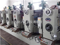 CNC3022FD/6+V二手中国台湾万谙全轮转6色商标印刷机