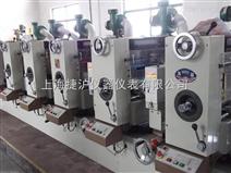 CNC3022FD/6+V二手台湾万谙全轮转6色商标印刷机