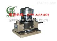 桥式称重传感器HM9A-C3-30t-16B