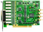 PCI9008-阿尔泰科技PCI9008数据采集卡,80KS/s 14位 16路同步模拟量输入