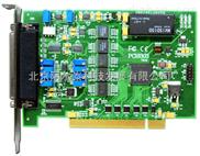 PCI8303-数据采集卡,180KS/s 12位 16路模拟量输入, 带DA、DIO功能