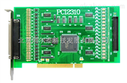 PCI2310-阿尔泰科技 光隔离数字量输入、输出卡