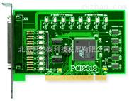 PCI2312-阿尔泰科技 光隔离数字量输入、输出卡