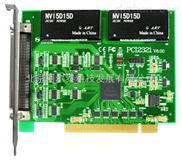 PCI2321-数据采集卡,48路数字量输入、输出卡,带计数器功能