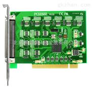 PCI2322-阿尔泰科技 数据采集卡,96路数字量输入、输出卡