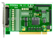 PCI2324-阿尔泰科技 数据采集卡,光隔离数字量输入、输出卡