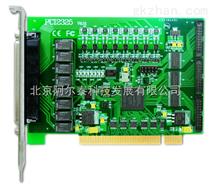阿尔泰科技PCI2325数据采集卡,光隔离数字量输入、继电器输出卡