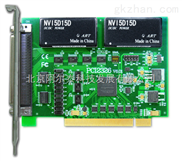 PCI2326-阿尔泰科技 数据采集卡,数字量输入输出、计数器卡