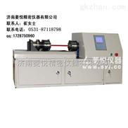 LYNZ-200s-金属材料扭转试验机,钢铁材料扭矩试验台