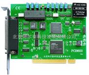 PCI8600-阿尔泰科技 数据采集卡,100KS/s 12位 32路 模拟量输入