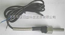 高精度微型轴承温度传感器