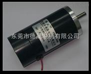 50ZYT91-R永磁直流电机,永磁直流马达