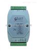 阿尔泰科技DAM-3505/T电量模块,三相多功能交流电量采集模块