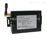 阿爾泰科技A-GPRS1090I(工業級)無線模塊,支持雙頻GSM/GPRS