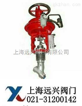 气动疏水阀-工作原理-上海远兴阀门15300506587