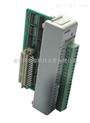 DAM6050-阿尔泰-16通道数字量输入输出模块,隶属于DAM-6000系列I/O模块