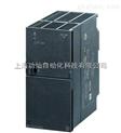 西门子PS307电源,西门子PLC电源模块