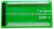 阿尔泰-适用于50芯2.54mm间距双排插座的采集卡,附带50芯电缆线