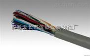 高温信号控制电缆
