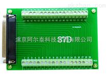 阿尔泰-适用于全部37芯D型头接口的采集卡,附带37芯电缆线