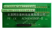 阿尔泰-适用于34/40/50芯2.00mm间距排线的采集卡,可上导轨