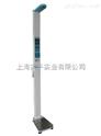 200kg商場用身高體重測量儀