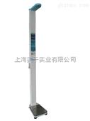 200kg商场用身高体重测量仪