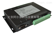 RTU6300阿尔泰-电压模拟量输入