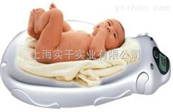 新生儿体重秤新生儿体重秤 找新生儿称体重的秤