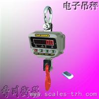 OCS-XC-AAE直视电子吊称